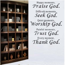 bible verse every moment thank god Wall quote sticker living room, religious Wall Stickers home decor free shipping q0012