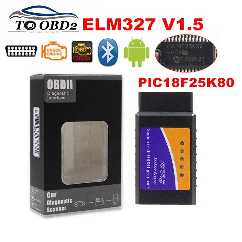 new obdii elm327 v1 5 bluetooth pic18f25k80 chip works. Black Bedroom Furniture Sets. Home Design Ideas