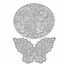 Circle Butterfly Metal Cutting Dies Stencil DIY Scrapbooking Album Stamp Paper Card Embossing Craft Decor girl bag metal cutting dies stencil diy scrapbooking album stamp paper card embossing craft decor