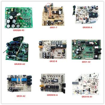 GR5J-1M|GRJ5J-A7/A9/10|GRJ601-P|GRZ4A-A1|GRZQ86-R/R2/R3/R5 GR51-7|GRJ830-A/A2|GR3Z-B|GR31-32|GR3X-A2|GRZW3E-A|GRJ510-A1 GRZWS8-N
