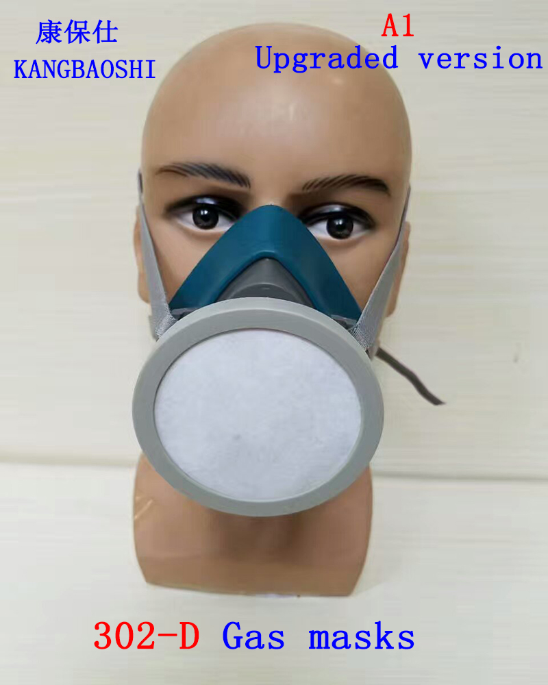 302-D respirator gas mask high quality rubber protective mask against Painting pesticide industrial pollution filter mask