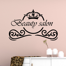 Cartoon beauty salon Home Decor Wall Stickers For Living Room Kids Sticker Mural Decorative