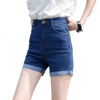 766d63994432 Женские винтажные джинсовые шорты с высокой талией, новинка 2019 года,  модные ...