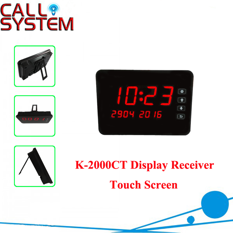 Wireless Call System Display Touch Screen K 2000CT show 3 group 4 digit number at the same time|number toy|display support|display craft - title=