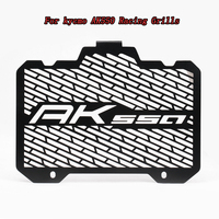 For Kymco AK550 AK 550 2017 2018 Motorcycle Stainless Steel Radiator Grille Guard Gill Cover Protector Protection