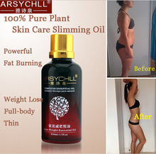 Potent Effect Lose Weight Essential Oils Thin Leg Waist Fat Burning Natural Safety Weight Loss Products Slimming Creams