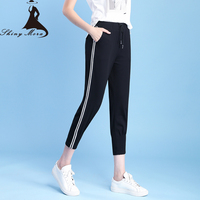 SHINYMORA 2017 New Casual Harem Pants For Women Summer Cotton Pants Side Stripes High Waist Elastic