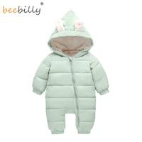 الطفل للطفل الفتيات ملابس الربيع الخريف معاطف الشتاء أرنب الأذن نمط ملابس الأولاد ملابس الوليد