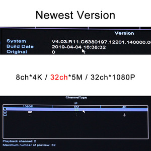 Image 5 - 8ch * 4 K/32ch * 5. 0MP/32ch * 1080P H.265/H.264 NVR شبكة فيدو مسجل DVR مجلس كاميرا IP مع خط SATA ONVIF CMS XMEYE