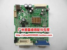 Free shipping E207WFP driver board 715G2089-1 Motherboard