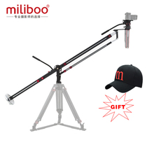 Специальные предложения miliboo MYB501 профессиональная Фотографическая рука портативная камера для DV видеокамеры видео jib алюминиевый рок-рычаг