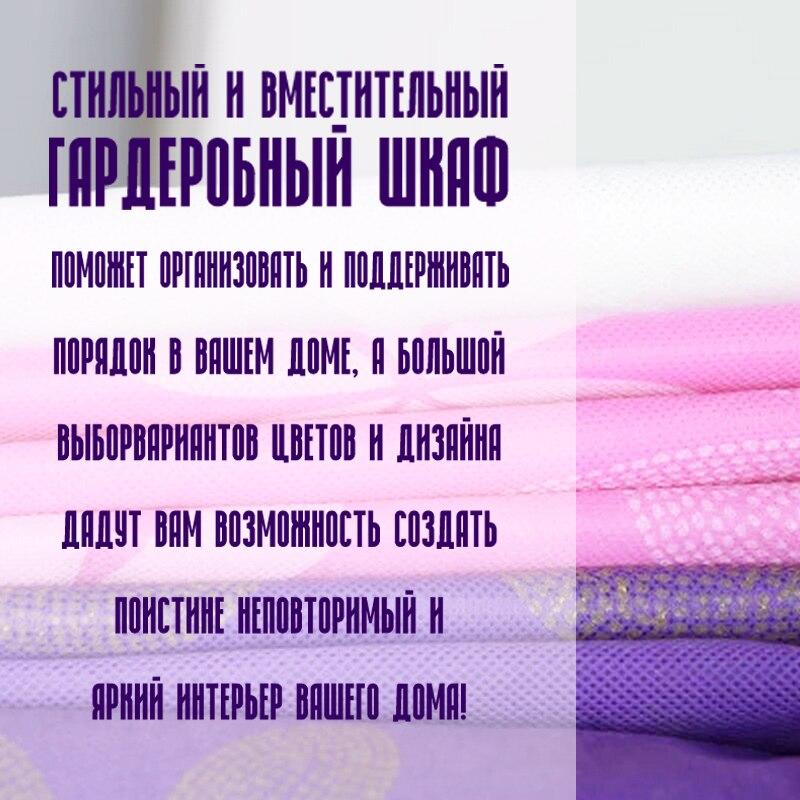 When-the-quarter-wardrobe-DIY-Non-woven-fold-Portable-Storage-Cabinet-4