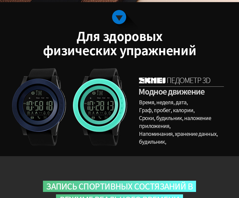 1255-Russian_05
