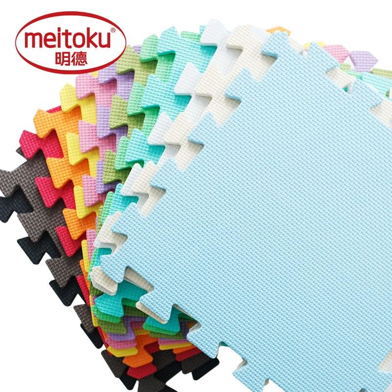 Meitoku  baby EVA Foam Interlocking Exercise Gym Floor play mats rug Protective Tile Flooring carpets 30X30cm 9 or 10pcs/lot,  цены