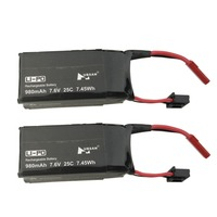 2PCS 7.6V 980mAh lithium battery for Hubsan H123D four axis drone spare parts battery