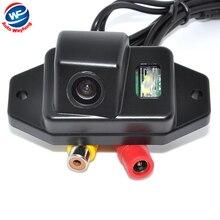 Бесплатная доставка HD CCD Автомобильная камера заднего вида резервного копирования камера для 2002-2009 Toyota Land Cruiser 120 серии Toyota PRADO 2700 4000 WF