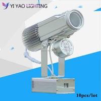 10pcs/lot LED Gobo Projector Custom Design Logo Advertising Commercial Shop Mall Restaurant Project