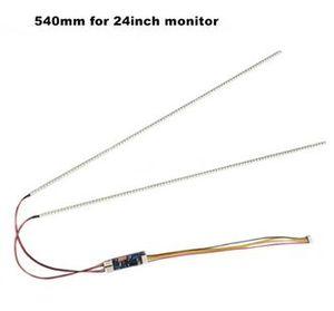 Набор для обновления светодиодных ламп с подсветкой, 10 шт., для ЖК-светодиодной ленты, 2 опоры, 24 дюйма, 540 мм