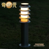 Brief Outdoor Garden Lawn Lamp Stainless Steel Iluminacion Jardin 220v Outdoor Lamp Waterproof Lighting Fitting 45CM