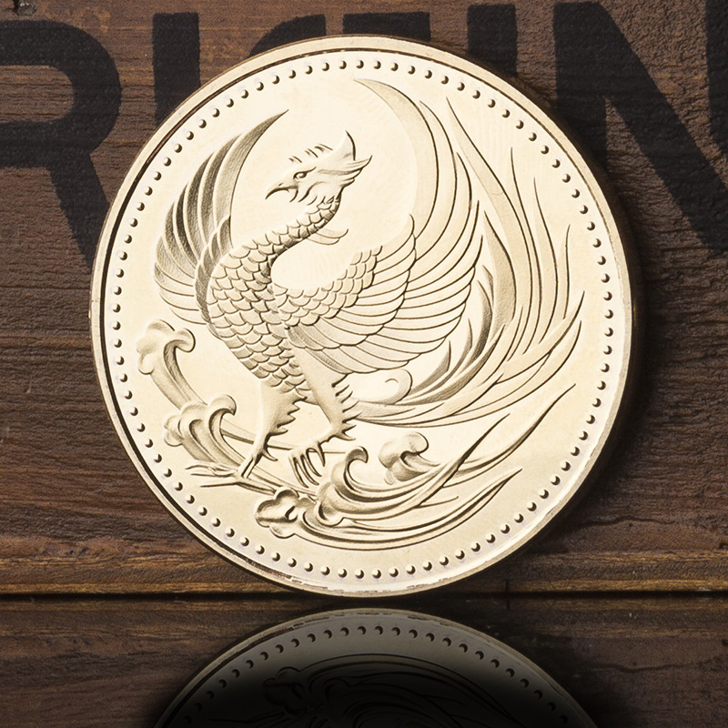 Legend Of The Ancient Ruizuo Phoenix Gold-plated Commemorative Coin Auspicious Phoenix Emblem Totem Belief Memorial