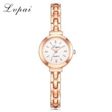 Lvpai Brand Fashion Casual Rose Gold Women Bracelet