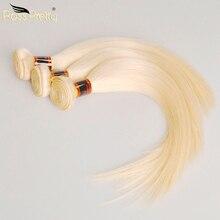 Ross Pretty Remy Hair Blonde Color Brazilian Straight Weave Bundles 100% human hair extension