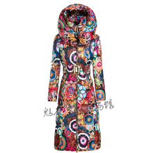 Coat Winter long women Jacket printing cotton Slim down jacket large size thicker warm overcoat