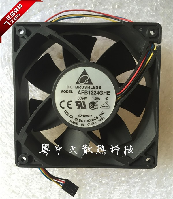 Delta Electronics AFB1224GHE C Server Square Cooling Fan DC 24V 0.75A 120x120X38mm 4-wire купить