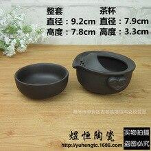 2015 Top keramik teekanne becher 2-teilige tee-set handwerk tasse yixing tee topf reise tee sets handmade teekanne