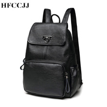 HFCCJJ NEW Backpack women travel leather school bags for teenage girls high quality backpack female shoulder bag ladies HC052 цена в Москве и Питере