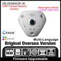 Pre-sale Hikvision IP Camera 12MP POE Smart IPC ONVIF DS-2CD63C2F-IS 12MP Fisheye Network IP66 Camera Fisheye CCTV IP Camera