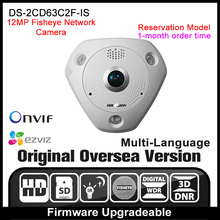 Pré-vente Hikvision IP Caméra 12MP POE Intelligent IPC ONVIF DS-2CD63C2F-IS 12MP Fisheye Réseau IP66 Caméra Fisheye CCTV IP caméra