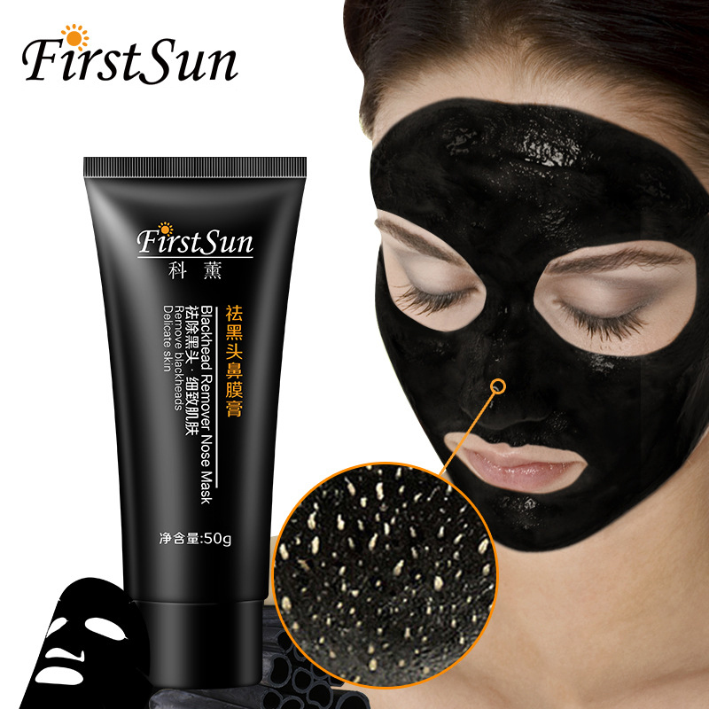 NEW 50g Blackhead Suction Remover Peeling Off Mask Bamboo