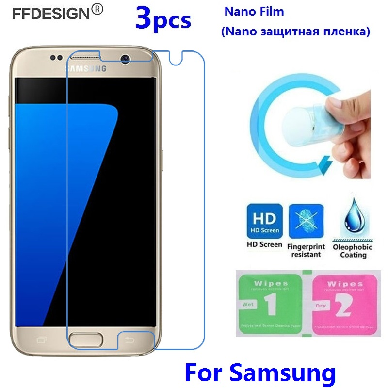 Nano Protective Film For <font><b>Samsung</b></font> Galaxy S7 S6 S3 <font><b>S4</b></font> S5 <font><b>Mini</b></font> (Not <font><b>Glass</b></font>) LCD Screen Protector Screen Protection Film Foil Saver image