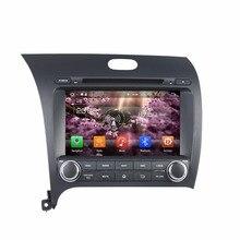 """KLYDE 8 """"2 Din 8 Core Android 8,0 coche reproductor de DVD para KIA CERATO K3 FORTE 2013 coche Multimedia reproductor 32 GB 1024*600 Audio del coche"""