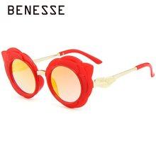 3bbb87b963 2018 nuevo de alta calidad de plástico niños gato ojo gafas de sol moda  Metal niño parasol espejo Rana gafas de sol de protecció.