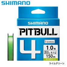 NEW Original SHIMANO Fishing line PITBULL 4 150M/200M Supple flexibility and smoothness PE line with low elongation lure casting
