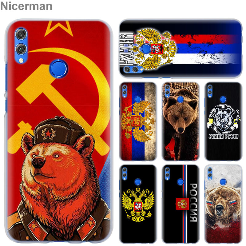 Russian flag bear eagle flag Phone <font><b>Case</b></font> for Huawei <font><b>Honor</b></font> 8X 8A Pro 8C 8S 9 10 Lite <font><b>20i</b></font> <font><b>Honor</b></font> Play Y7 Y9 2019 Cover <font><b>Case</b></font> Coque image