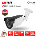 IP Camera 2mp 1080p POE onvif p2p sony imx322 outdoor waterproof ip66 3MP HD Lens Night Vision 1920*1080 cameras seguranca