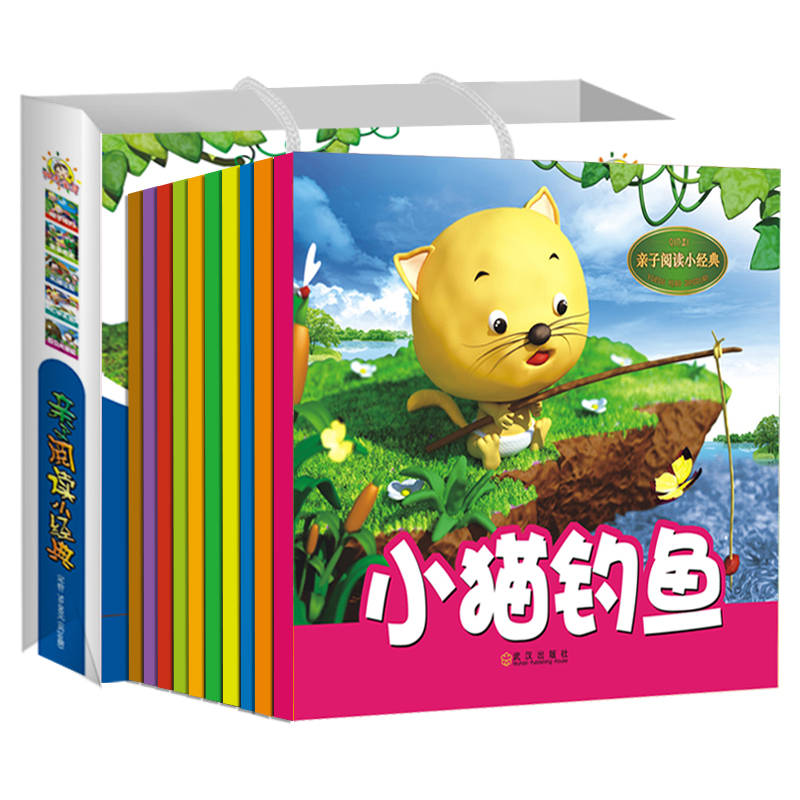 New 3D Stereoscopic Picture Flip Story Book With Lovely Pictures Classic Fairy Tales Chinese Character Book For Kids Age 3 To 6