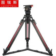 TERIS TS-N6T-Q Carbon Fiber Video Camera Tripod Kit Fluid He