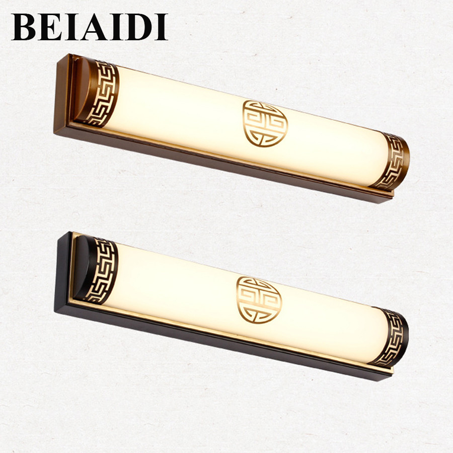 BEIAIDI 48CM 20W LED Mirror Light Bronze Shell Indoor SMD2835 Bathroom LED Make-up Lighting Vintage Toilet Wall Mounted Sconces vintage design led wall lamps bronze mirror light for bathroom kitchen lighting