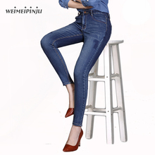 Skinny High Waist Jeans For Womens 2017 Fashion Push Up Capri Pant Stretch Soft Denim Jeans Plus Size Cropped Pencil Jeans Mujer