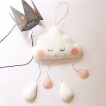 Hanging Cloud Tent Photography bedroom Raindrops INS decoration Plush Stuffed Doll Baby Toy Birthday Christmas Gift(China)