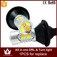 Night Lord 1pcs Only For Replace Golden Color LED DRL Daytime Running Lights Front Turn Signals