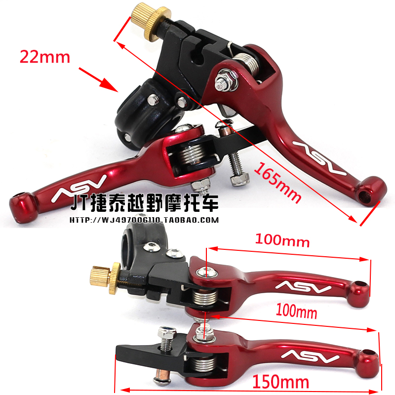 Off-road Motorcycle Handlebar Clutch Forging Folding Handle Athletic Brake Handle To Handle Horn Parts cr80 crf125 150 250 450 230f falling short handle can be folded forging horn