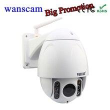 Горячая Wanscam HW0045 5 * оптический время zoom 1080 P открытый PTZ купольная камера wi-fi 2-МЕГАПИКСЕЛЬНАЯ поддержка 128 Г TF карты бесплатная доставка