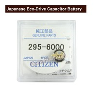 일본어 ct 295.60 에코 드라이브 커패시터 배터리 b232, b233m, b236m, b237m 부품 번호 295-6000 시계 배터리 누산기