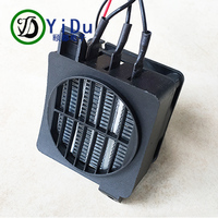 Constant Temperature Electric Heater PTC Fan Heater 250W 24V AC Small Space Heating