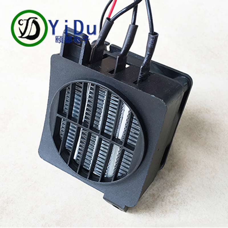 Image 3 - constant temperature Electric Heater PTC fan heater 70W 12V DC Small Space Heating-in Electric Heater Parts from Home Appliances